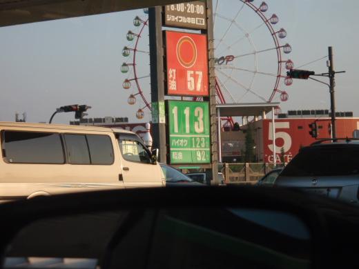 栄町6108.JPG